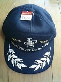 ジョン・プレーヤー・チーム・ロータスの帽子入荷!刺繍等します