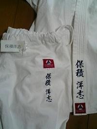 紺色の刺繍糸で道着に、即日ネーム刺繍