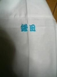 お買い上げお祭りシャツに、お好みの刺繍糸で、刺繍を致します