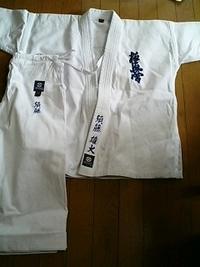 各種道着に名前の刺繍を、即日致します。