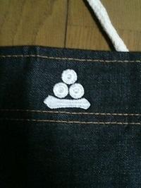 当店で販売の前掛けに、家紋の刺繍致しました