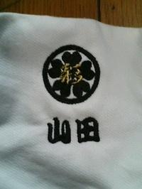 お買上げ祭りエアー足袋に家紋(大紋)刺繍とサービスネーム刺繍