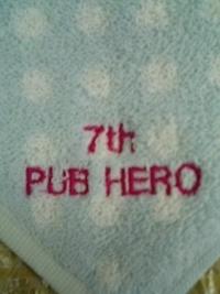 タオルに刺繍の、ご注文