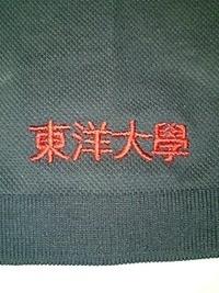 ポロシャツに、刺繍を致しました。