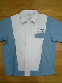 作業着に、ネーム刺繍をお入れします。