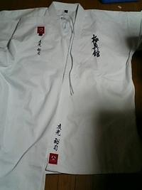 空手の道着へのネーム刺繍は、即日仕上げの岡本洋品店で!!