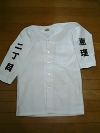 当ホームページを見て刺繍をご注文の、櫻井様へ。
