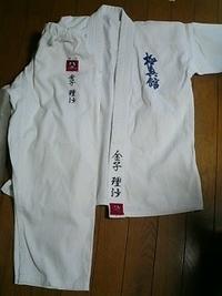 空手道着(上下)への、即日ネーム刺繍のご紹介!