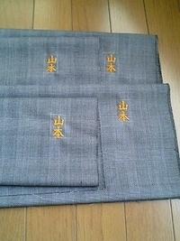 巾着を作る生地に、ネーム刺繍を入れました。
