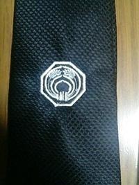 ホームページをみて、ネクタイに刺繍を注文のお客様へ。
