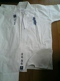 持込の極真空手の道着(上下)に、即日ネーム刺繍を、お入れします。