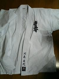 新調した道着に、即日ネーム刺繍を、お入れします。極真空手・柔道など
