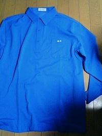持ち込みの青いシャツに、ネーム刺繍入れ注文