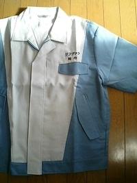作業着に、会社名の刺繍をご注文されたお客様へ。
