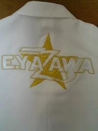白いジャケットに、刺繍をご注文のお客様へ!