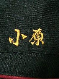 当店でお買上のジャンバーに会社名&ネーム刺繍入れをしました。