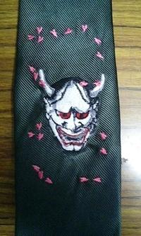 ネクタイに、桜の花びら付き般若刺繍をご注文のお客様へ。