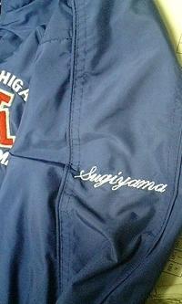 野球で着るジャンパーに、ネーム刺繍を注文の神奈川県のお客様。