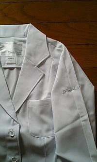 持ち込みの白衣(制服)に、筆記体でネーム刺繍を入れました。