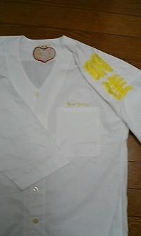当店で購入のお祭りシャツに、オーダー刺繍を入れました。