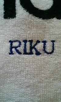 アディダスのタオル31枚にネーム刺繍をご注文のお客様へ!
