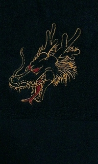 寅一のタオルに、当店オリジナル刺繍「大竜」を入れました。