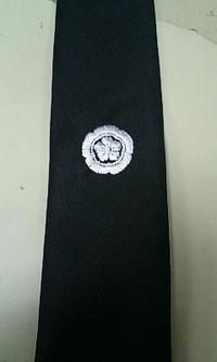 ネクタイに家紋(織田木瓜)の刺繍