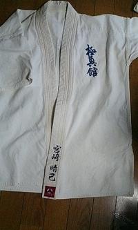 道着のネーム刺繍を入れ直す注文をされたお客様へ。