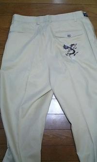 当店オリジナル刺繍「フライドラゴン」をズボンに入れました。