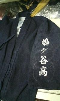 ご来店頂き、柔道着の腕部分に学校名刺繍をいれました。