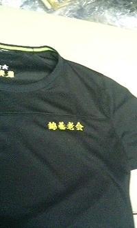 Tシャツへのオーダー刺繍