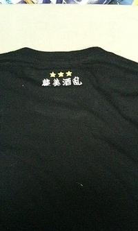 持ち込みのシャツに刺繍を入れました。