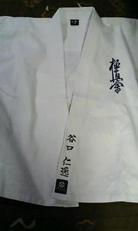 空手の道着(上下)・帯に、即日フルネーム刺繍