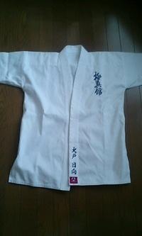 極真空手の道着(上着)への、フルネーム刺繍のご紹介