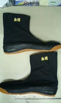 祭りエアー足袋を、お買上げ頂き無料で、ネーム刺繍入れもしました。