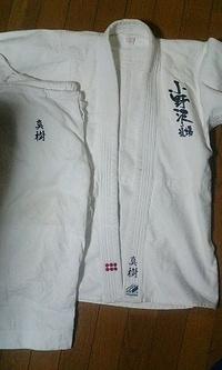 道着にネーム刺繍&家紋刺繍
