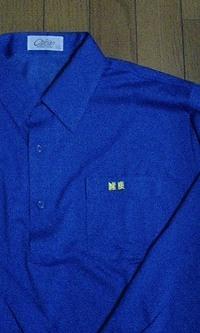 持ち込みの服に、即日、ネーム刺繍を入れました。」