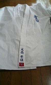 極真空手の道着(上着)への、即日フルネーム刺繍のご紹介