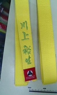 極真空手の黄帯に、フルネーム刺繍を入れる注文がありました。