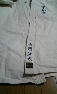 ご来店頂き、即日、空手着にネーム刺繍を入れる注文を受けました。