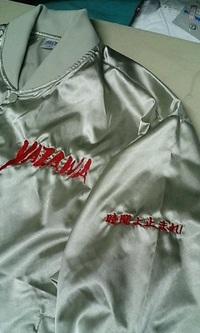 持ち込みのシルバージャケットに刺繍を入れる注文がありました。