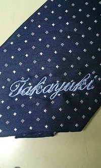 プレゼント用でネクタイにネーム刺繍を入れる注文がありました。