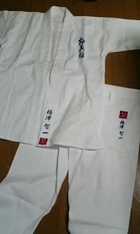 道着の上着とズボンにネーム刺繍を入れる注文がありました。