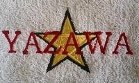 白いタオルに、星と英字の刺繍を入れました。