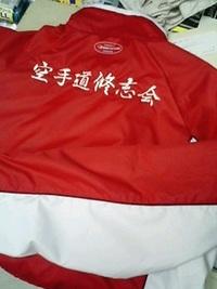 スポーツジャンバーに刺繍を入れる注文がありました。