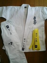 空手着の上下・帯の計3点に、刺繍を入れる注文がありました。
