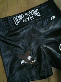 持ち込み頂いたボクシングパンツに刺繍を入れる注文