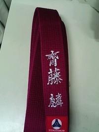 持ち込み頂いた空手の帯にフルネーム刺繍を即日入れました