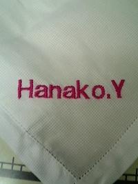 持ち込み頂いたハンカチにネーム刺繍を入れる注文