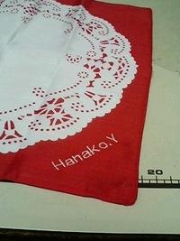 持ち込み頂いた赤色のハンカチにネーム刺繍を入れる注文